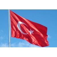Türk Bayrağı (10 x 15 mt)